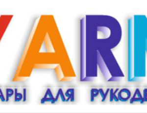 Открытие магазина YARN в ТЦ МАЯК