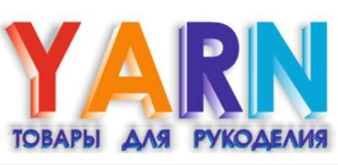 Лого YARN