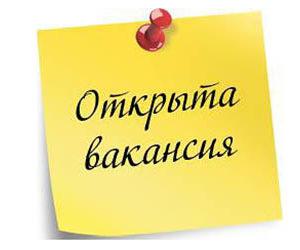 Магазину косметики в ТЦ «Маяк» требуется продавец – консультант с опытом работы.