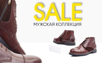 Скидки BELWEST на мужскую обувь до 24 января!