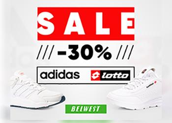 В магазине BELWEST cкидка 30% на обувь марок Lotto и Adidas!
