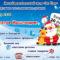 Детский развлекательный центр «Лео Парк» ждет своих маленьких посетителей 26 декабря на Новогодний праздник