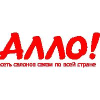 Салон Алло