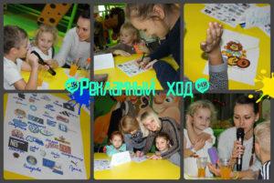 Фото детского развлекательного центра Лео в Слуцке